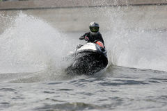 Jetski on the Moscow river. Competition on the jet ski on the Moscow river Stock Photography