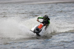 Jetski on the Moscow river. Competition on the jet ski on the Moscow river Royalty Free Stock Photography