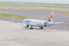 Jetstar Airways dans l'aéroport international Japon de Chubu Centrair Image libre de droits