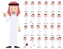 Jeu de caractères Arabe d'homme Diverses poses et émotions illustration de vecteur