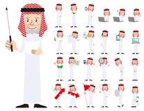 Jeu de caractères Arabe d'homme Présentation dans la diverse action illustration stock