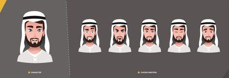 Jeu de caract?res arabe d'homme des ?motions illustration stock