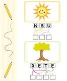 Jeu de mots pour des gosses - le soleil et arbre Photographie stock