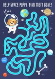 jeu de société de l'espace d'enfants illustration stock