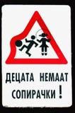 Jeu lent d'enfants Images libres de droits