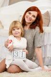 Jeune famille heureuse Images libres de droits