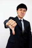 Jeune homme asiatique d'affaires. Images stock