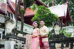 Jeune mariage au public Images libres de droits