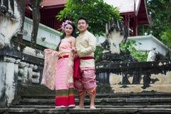 Jeune mariage au public Images stock