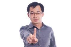 Jeune modèle mâle asiatique Image libre de droits