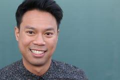 Jeune style de vie asiatique d'homme photographie stock