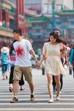Jeunes amants de pair, Pékin, Chine Images libres de droits