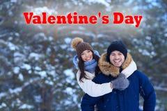 Jeunes couples dans l'amour le jour de valentines Photographie stock libre de droits