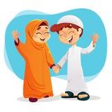 Jeunes garçon et fille musulmans heureux illustration de vecteur