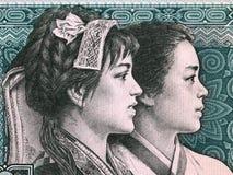 Jeunesse indigène et coréenne un portrait image stock