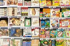 Jeux de puzzle d'enfants Images stock