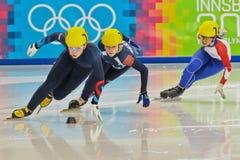 Jeux Olympiques 2012 de la jeunesse Image stock