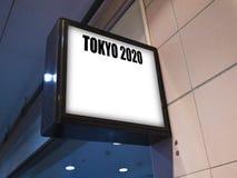 2020 Jeux Olympiques, Tokyo, Japon Images stock