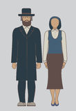 Jew couple Stock Photo