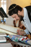The Jew reading Torah Royalty Free Stock Images