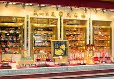 Jewellery showcase Stock Photography