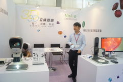 Jewelry and jade processing machinery exhibition sales Stock Photography