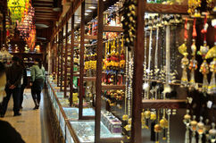 Jewelry store. The jewelry store,Harbin China Royalty Free Stock Images
