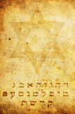 Jewish alphabet with star of David Stock Photo