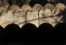 Jewish cemetery in Budapest Stock Photo