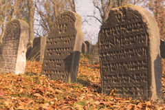Jewish cemetery Stock Photos