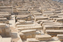 Jewish Cemetery in Israel Stock Images