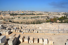Jewish Cemetery Stock Images