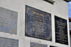 Jewish Cemetery - Krakow - Poland Royalty Free Stock Photos