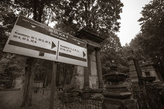 Jewish cemetery in Lodz, Poland Stock Photo