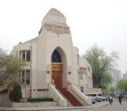 Jewish church Royalty Free Stock Image