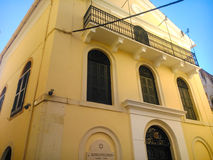 Jewish synagogue  in Corfu. Jewish synagogue  of is located in the center of the old town, and its dedicated in the memory of Albert Cohen Stock Photos