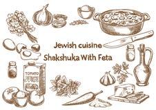 Jewish cuisine. Shakshuka with feta ingredients. Stock Photo