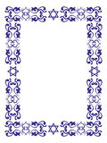 Jewish floral border with David star. On white background , vector illustration royalty free illustration