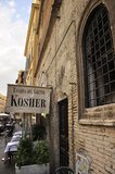 The jewish ghetto in Roma, Italy Royalty Free Stock Image