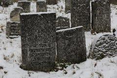 Jewish gravestone in the cemetery. Ukraine, Medzhybozh. Jewish cemetery, the magic of Rabbi Israel Baal Shem Tov stock photography