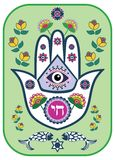 Jewish hamsa hand amulet - or Miriam hand. Vector illustration stock illustration