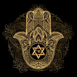 Jewish hamsa tattoo. Elegant hand drawn Isolated traditional Jewish sacred amulet and religious symbols - Hamsa or hand of Miriam, palm of David, star of David vector illustration