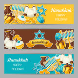 Jewish Hanukkah celebration banners with holiday sticker objects Stock Images