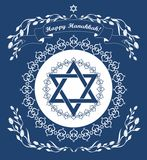 Jewish Hanukkah holiday background. With magen david star - vector background royalty free illustration