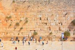 Jewish hasidic pray. JERUSALEM ISRAEL 26 10 16: Jewish hasidic pray at the Western Wall, Wailing Wall the Place of Weeping is an ancient limestone wall in the stock photos