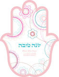 Jewish holiday background. Rosh Hashanah holiday Royalty Free Stock Images