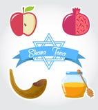 Jewish holiday elements Royalty Free Stock Photo