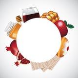 Jewish holiday foods round background.  Stock Photo