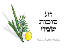 Sukkot Jewish Holiday. Happy Sukkot background. Hebrew translate: Happy Sukkot Holiday. Jewish traditional four species for Jewish Holiday Sukkot. Vector Stock Photo