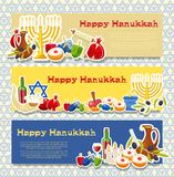 Jewish Holiday Hanukkah banners set. Vector illustration. Jewish Holiday Hanukkah horizontal banners set. Traditional symbols of holiday light and candles cards Stock Images